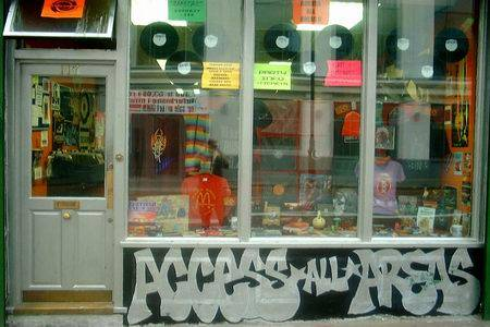 Access All Areas Shop 2001 – 2005 (1)