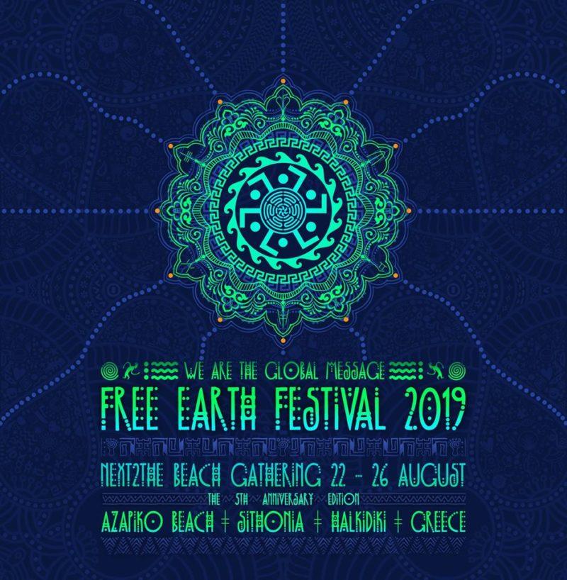 Free Earth 2019 sq